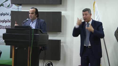 الدكتورالمهندس اسلام عمرو