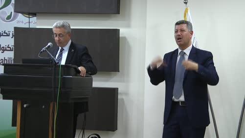 الدكتور مصطفى البرغوثي