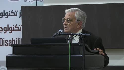 الأستاذ الدكتور يونس عمرو