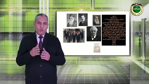 مقدمة مقرر القضية الفلسطينية