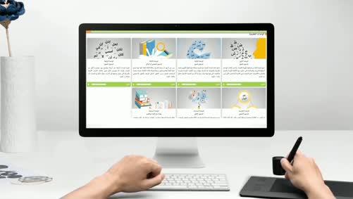 فيديو تعريفي لمقرر اللغة العربية 1
