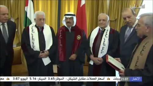 جامعة القدس المفتوحة تمنح رئيس وزراء مملكة البحرين درجة الدكتوراة الفخرية