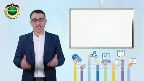 المقدمة-المصادر التربوية المفتوحة