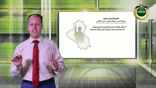 مقرر الوطن العربي والتحديات المعاصرة- التحديات السياسية-التجزئة في الوطن العربي