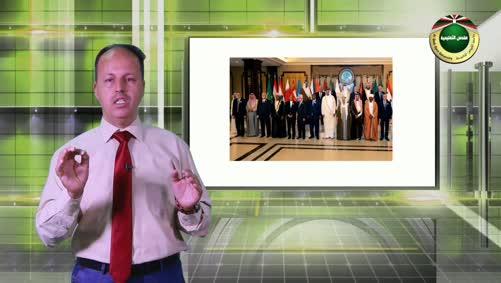 مقرر الوطن العربي والتحديات المعاصرة- التحديات السياسية-الوحدة العربية وفلسطين