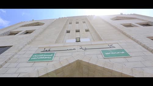العربية لغير الناطقين بها-جامعة القدس المفتوحة