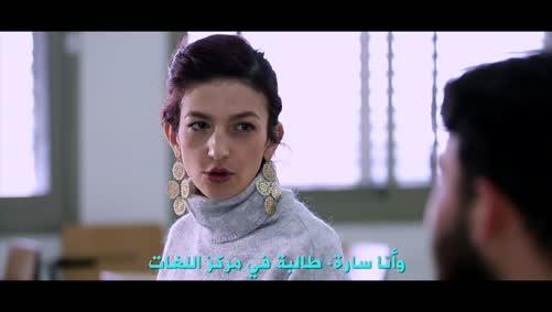 العربية لغير الناطقين بها-في قاعة الدّرس