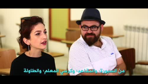 العربية لغير الناطقين بها-درسُ اليوم
