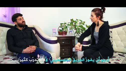 العربية لغير الناطقين بها-مباراة كرة القدم