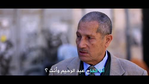 العربية لغير الناطقين بها-سلمى وجورج في محال  الحلويات