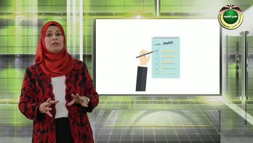 مقرر تصميم التعليم التكاملي - تصميم التعليم في التعليم التكاملي