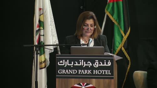 Ms. Iman Abdel Hamid