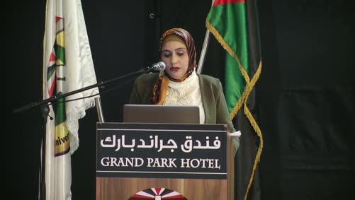 Ms. Jamilah Qubbaj