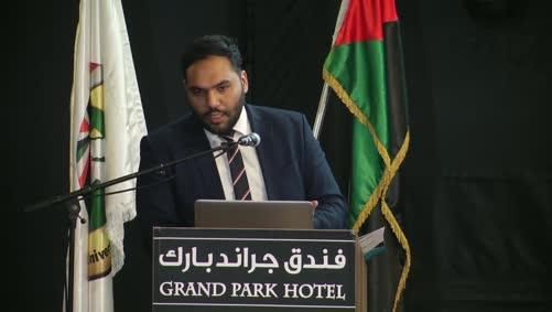 Mr. Mohammad Abu Shihab