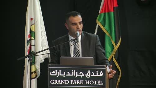 Mr. Ashraf Abu Hayeh