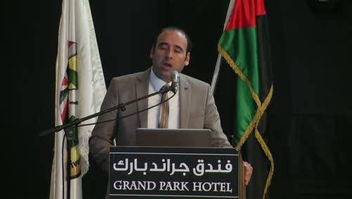 Dr. Fadi Alawneh