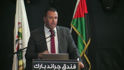 Eng. Ibrahim Abu Baker