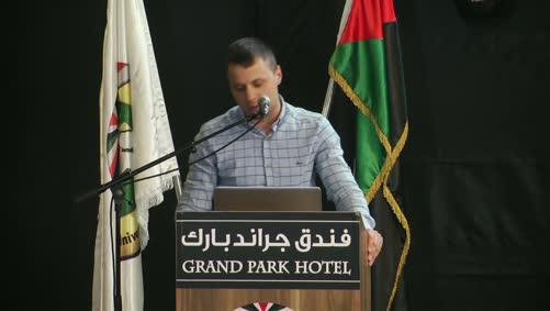 Mr. Eyad al-Rifa'i