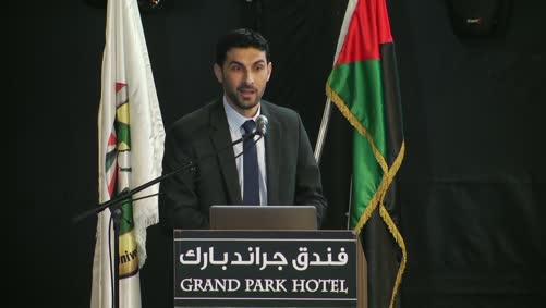 Dr. Mamoun Abu Helou