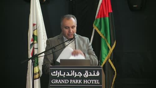 Dr.Mohammad Hamarsha