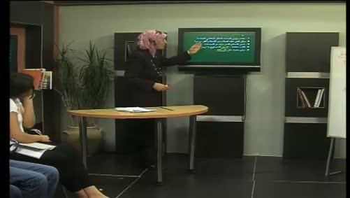 اللغة العربية: الهمزة المتوسطة المكسورة