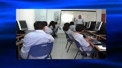 أهمية توظيف الحاسوب في مختلف المجالات التعليمية