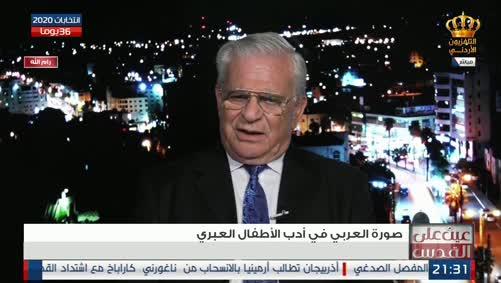 مقابلة الدكتور يونس عمرو على التلفزيون الاردني